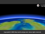Virtual 3D Earth Explorer - Flash 3Dバーチャル地球探査