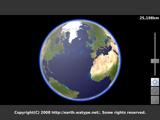 Terrestrial Globe - Flash 3Dバーチャル地球儀
